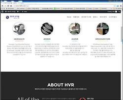 HVR_04